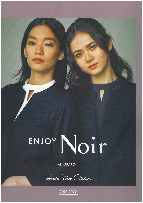 Noir2021-2022
